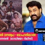 mohanlal_dropped_movies-10