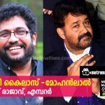 mohanlal_dropped_movies-14