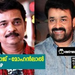 mohanlal_dropped_movies-16