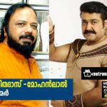 mohanlal_dropped_movies-3