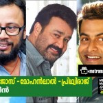 mohanlal_dropped_movies-5
