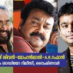 mohanlal_dropped_movies-7