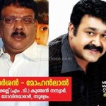 mohanlal_dropped_movies-8