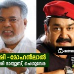 mohanlal_dropped_movies-9