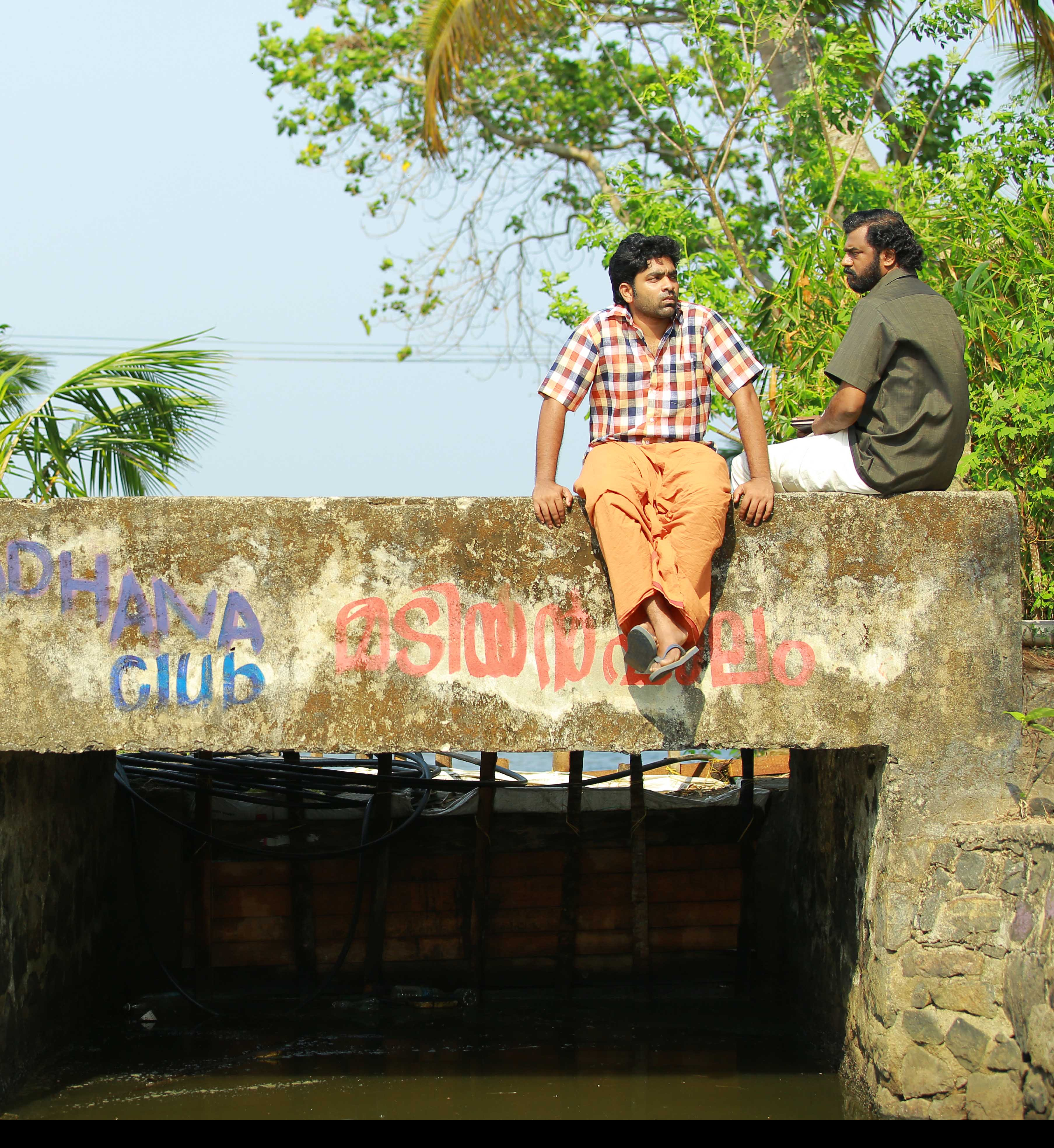 chembarathipoo_movie_stills-7