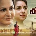 kinar_movie_posters0
