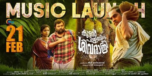 posters_kuttanpillayude_sivarathri-3