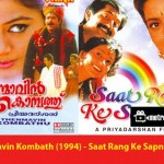 mohanlal-films-that-were-remade-in-bollywood-11