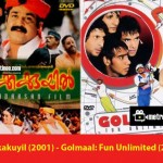 mohanlal-films-that-were-remade-in-bollywood-6