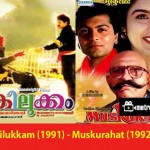 mohanlal-films-that-were-remade-in-bollywood-7