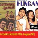 mohanlal-films-that-were-remade-in-bollywood-9