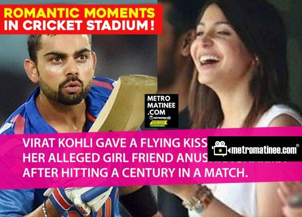 romance_in_cricket_-1