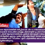 top-notch-unique-stunts-of-malayalam-cinema-1