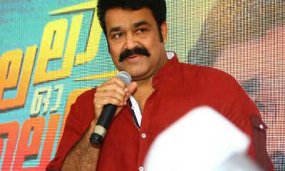 mohanlal_villain_movie