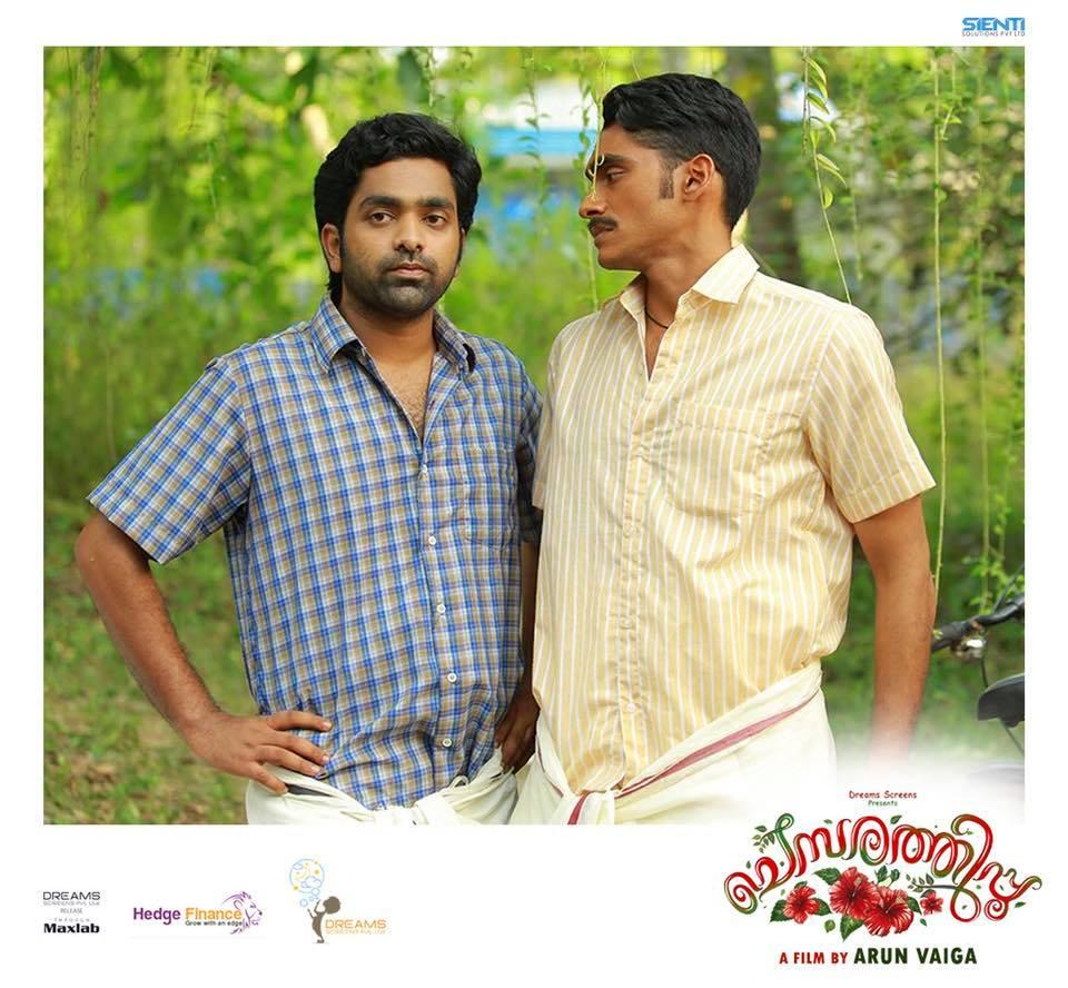 Chembarathipoo_Photos_Posters (19)