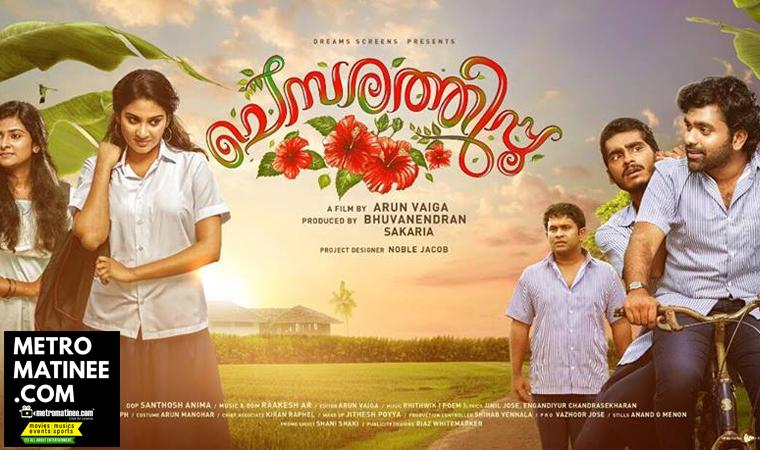 Chemparathipoo_Movie