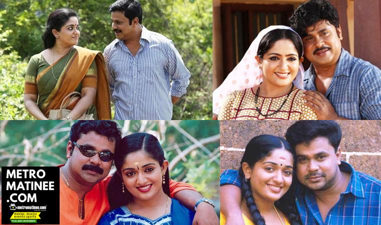 Kavya_Madhavan's_favourite_movies_with_Dileep
