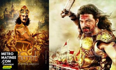 Mammootty_Karnan_Movie