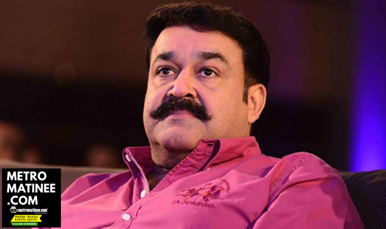 Mohanlal_Dropped_Movies