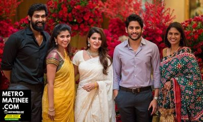 Samantha_Nagachaitanya_Gettogether