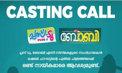 Casting Call Sheby Chowgat