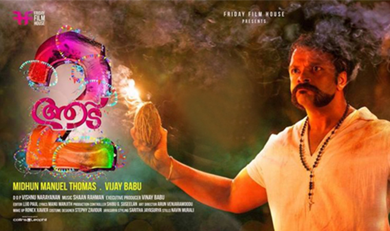 New Malayalam Channel bags the Satellite rights of Aadu 2 Movie