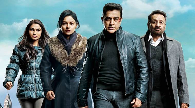 Vishwaroopam Movie Posters