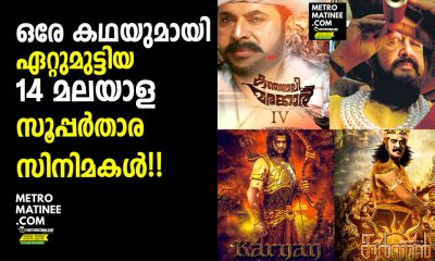 malayalam_movies_1024