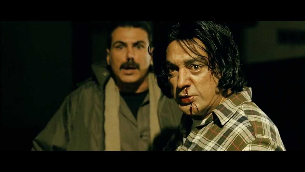 Vishwaroopam 2 trailer launch Highlights