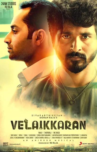Fahadh Faasil's Tamil debut Velaikkaran Movie Wraps up shoot