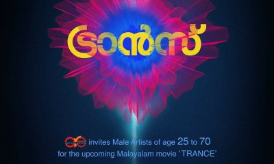 Casting Call - Trance Malayalam Movie