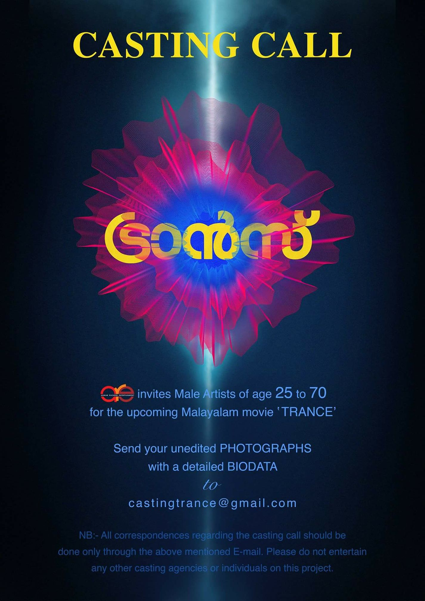 Casting Call - Trance Malayalam Movie