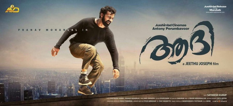 1509952859_first-look-poster-pranav-mohanlal-starrer-aadhi-released-saturday-november-4-movie-directed-by