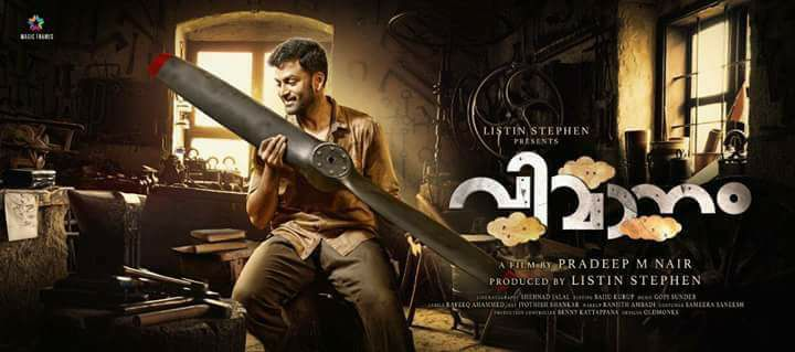 Prithviraj's Vimanam Movie release on December 22nd