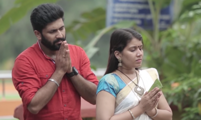 Kalyana Then Nila Malayalam Short Film