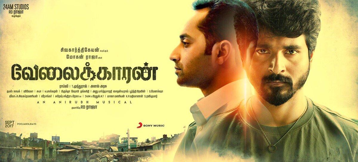 Fahad Fazil Sivakarthikeyan Velaikkaran Movie 2nd Look Wallpaper
