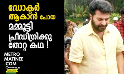 mammootty doctor