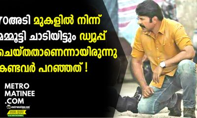 mammooty_dupe_1024