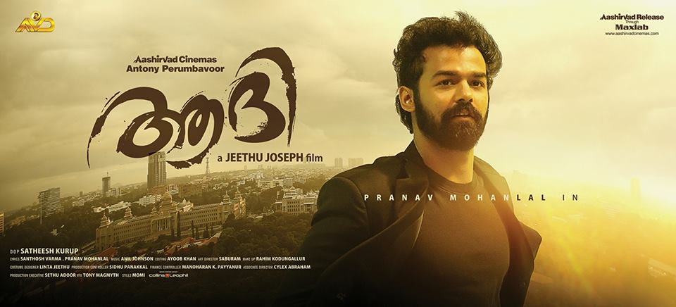 Aadhi Movie