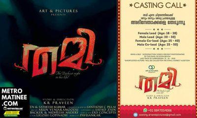 Thami_Movie_Casting_Call