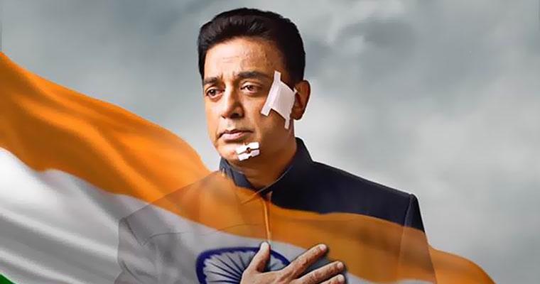 Kamal-Political-Entry