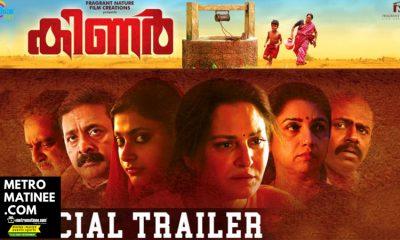 Kinar_Movie_MA_Nishad