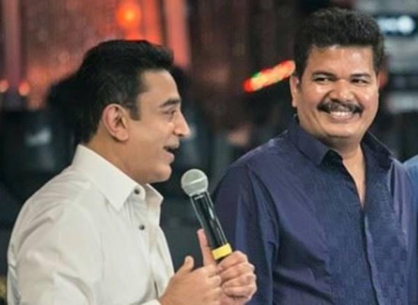 Shankar-Kamal