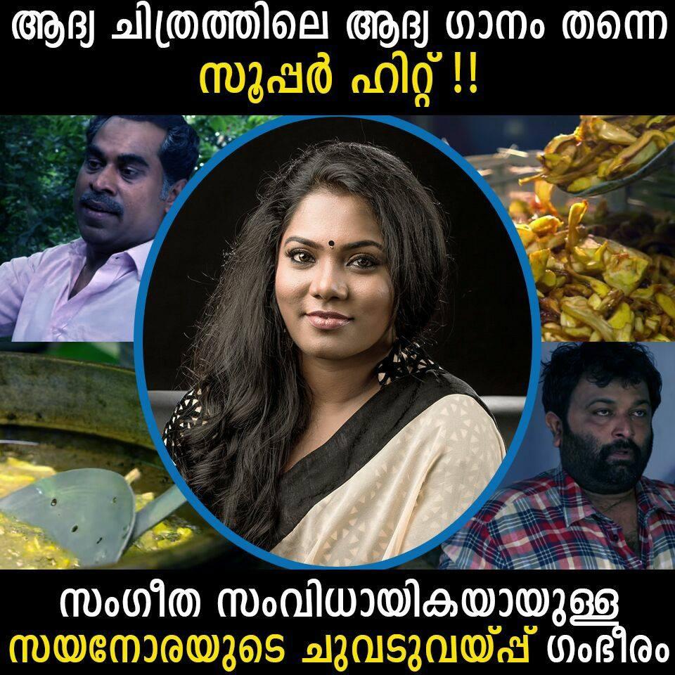 Kuttanpillayude_Sivarathri