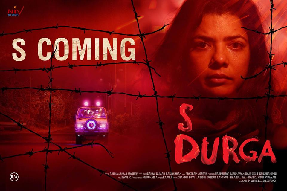S_Durga