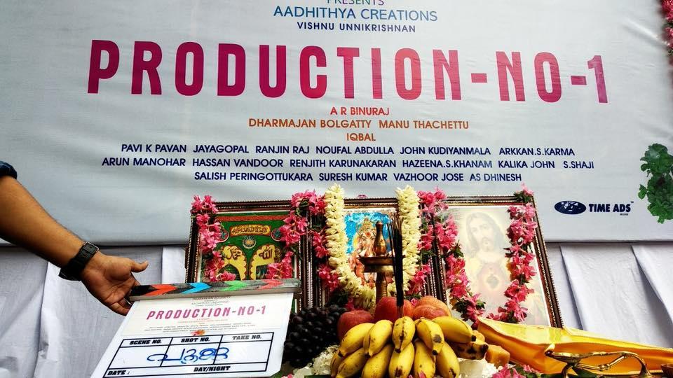 Dharmajan_Producer