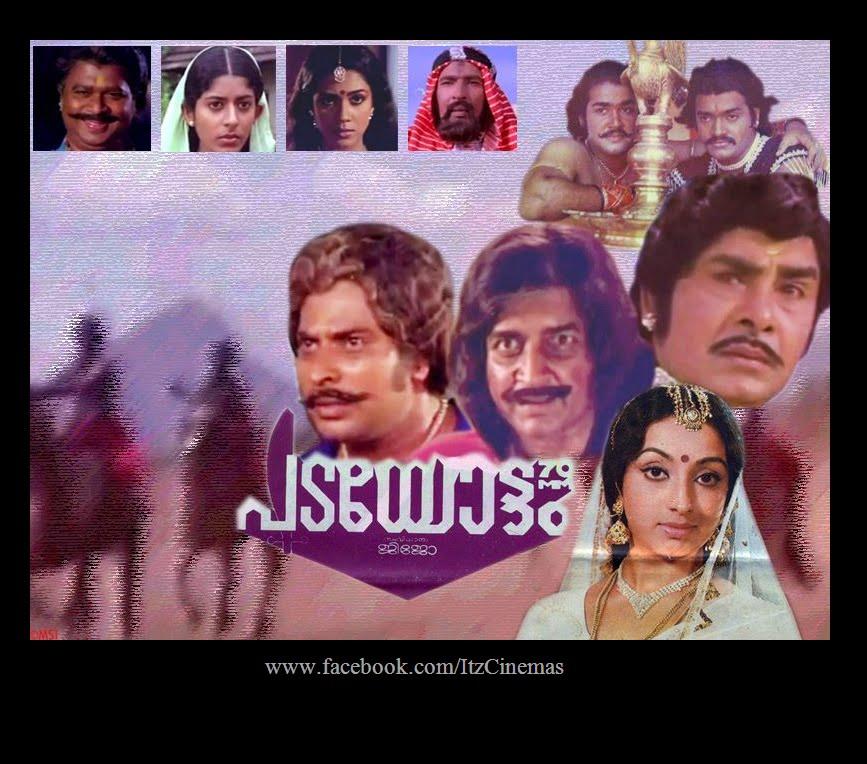 indian cinema padayottam