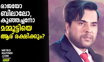 mammootty_upcoming