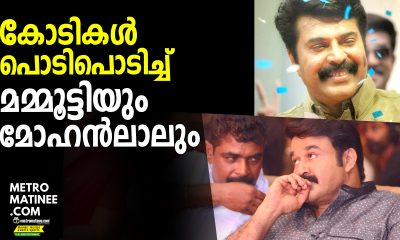 mohanlal_and_mammootty