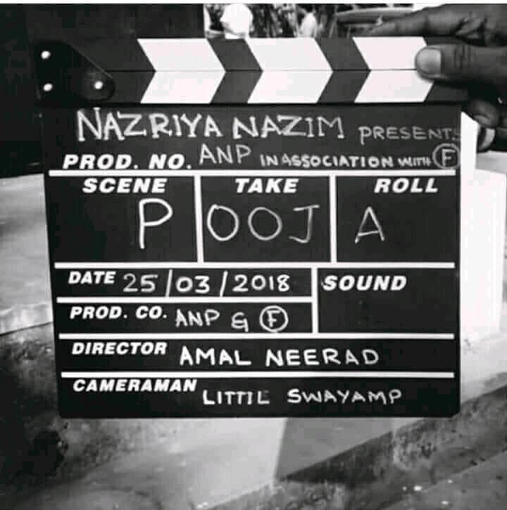 Nazriya_fahadh_Amal_Neerad